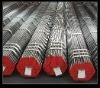 DIN 1629 st52.0 steel pipe