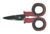 Electrician Scissor