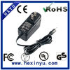 Wall mount 12.6V1A AC battery charger adapter with pse