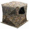 BLIND DISPATCHER FALL CAMO hunting blind