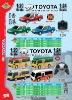 TOY Electronic Vehicle/Bus/Taxi