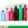 food grade aluminum water bottle BPA free eco friendly
