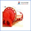 Mining Equipment - 1500*3000 ball mill
