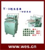WES W-04 Heat Press Machine