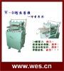 WES W-04 Heat Press Machine