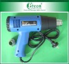 ELM-1810 temperature adjustable heat gun 1800W