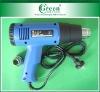 ELM-1810 temperature adjustable heat gun 1800W