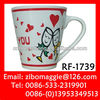 Porcelain Coffee Mug with Valentine's Design for Gift Mug & Daily Use
