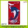 Vivid images 100% cotton velour reactive printing luxury beach towels