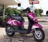 2012 newest design Disk brake electric scooter with Aluminium Alloy wheel