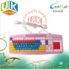 computer child slim multimedia keyboard