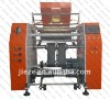 JZ-500A high speed automatic cling film rewinding machines