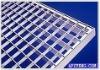 Xinhong steel grid