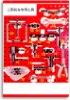 workshop repairing motorcycle tool AX-1029