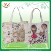 2012 Hot sales design for lady carrying bags
