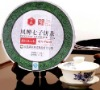 good quality Dianhong old raw puer tea cake