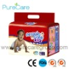 Organic Disposable Diapers for Baby Manufacturer