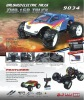 2012hot sale 4WD brushled RC Model cars 2.4G with 3 channels