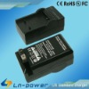 camera battery charger,battery charger,charger,camera charger,digital camera battery charger