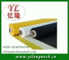 110 polyester screen printing mesh