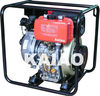 KDP15H 1.5''/42m High Head Low Flow Diesel Power Water Pump