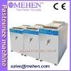 Pasteurize Machine Manufacturer