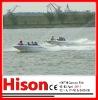 2012 Hison 4 Stroke Rib Boat