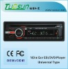 High Quality Car CD Player, Supports Front Aux Input and Anti-shock System