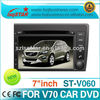 LSQ Star Cheap 2 Din 7 Inch Car Dvd For Volvo V70 With Gps Navigation