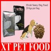 High Quality Bulk Dog Food