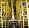 gumesna metal rodoticized storage system