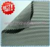 09412 PVC coated fiberglass mesh sunshade fabric