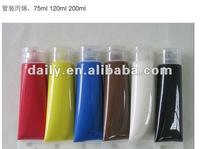 75ml artist range acylic colour /acylic paint