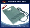 Floppy disk driver. silver