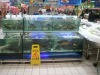 The Durable Fish Tank