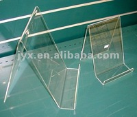 High transparent Acrylic book stand