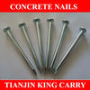 High Quality Smooth Shank Concrete Steel Nails