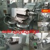 Hot sales! machinery for press soya beans