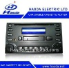 Car CD Cassette with USB