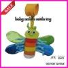 honeybee baby rattles gift set