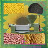 Soybean Oil Manufacturing Machine