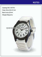 Silicone Band watch N3753
