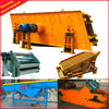 2012 Used Vibration Screen,Screening Equipment