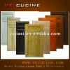 Wood Grain Door Panel for kitchen cabinet