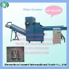 high quality waste fiber crusher machine