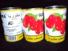 canned wholly peeled tomato