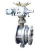 Flexible Electric Butterfly Valve
