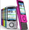 9507 mobile phone,about mobile phone,advanced mobile phone