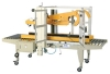 FJD-6050Left and right sides driving automatic box sealing machine(carton sealer)
