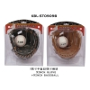 KBL-ST0909B baseball set